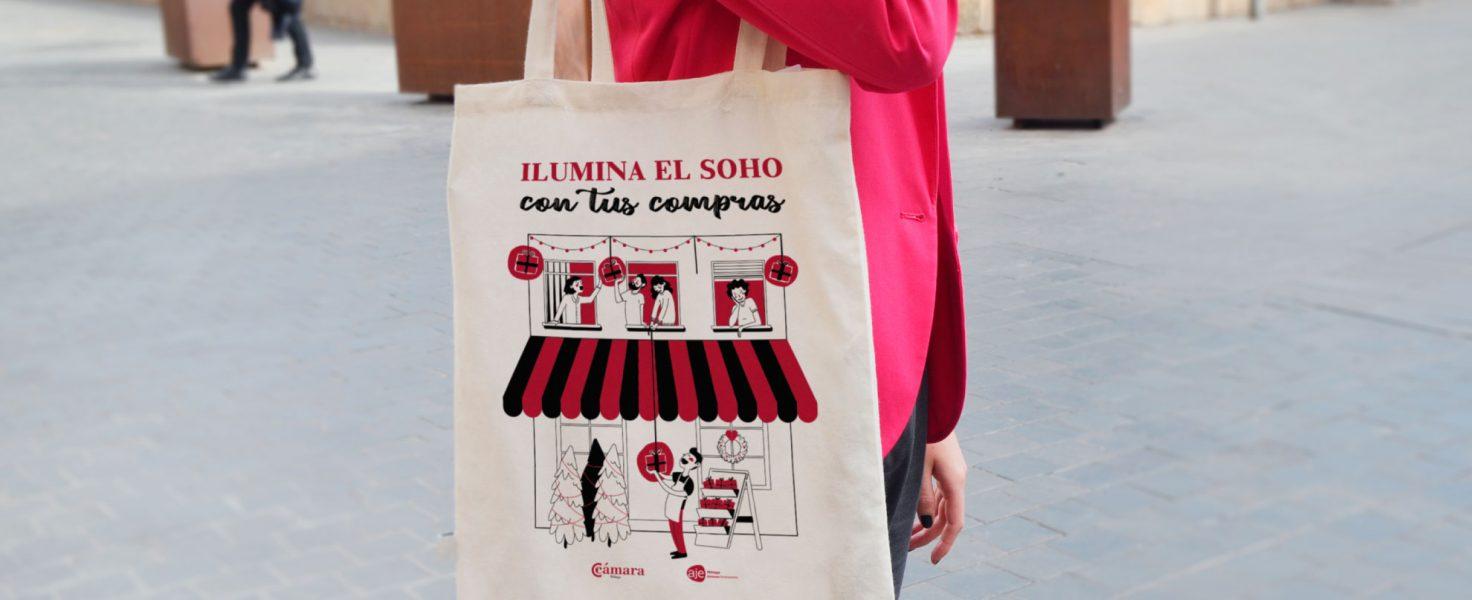 Ilustración para campaña de navidad-SOYTUTIPO